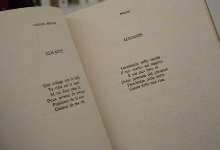 Poesia ed ispirazione